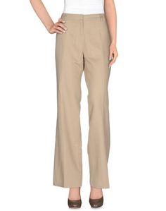 Повседневные брюки MER DU Nord