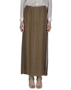 Длинная юбка Zhelda