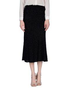 Длинная юбка Michael Kors