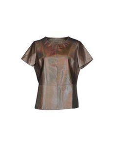 Блузка Muubaa