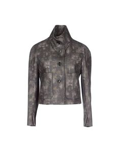 Куртка Chlotilde