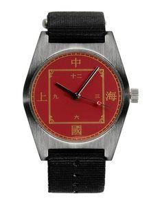 Наручные часы SHW Shanghai Hengbao Watch
