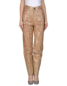 Кожаные брюки Mariella Burani