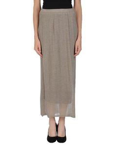Длинная юбка Almeria
