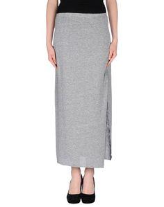 Длинная юбка Stateside