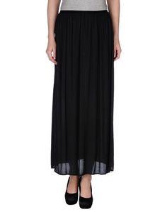 Длинная юбка Made FOR Loving