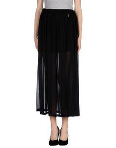 Длинная юбка Gaudi