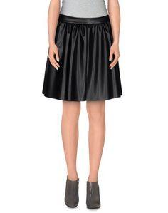 Юбка до колена Mnml Couture