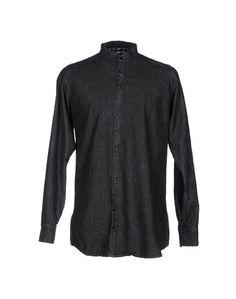Джинсовая рубашка Yoshii