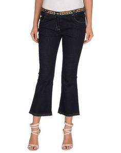 Джинсовые брюки-капри Venti Cento Ventuno