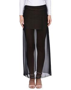 Длинная юбка Blumarine