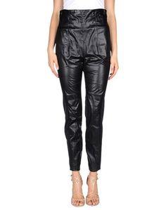 Повседневные брюки Kaufmanfranco