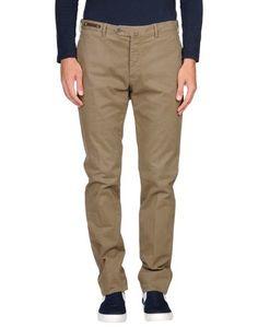 Повседневные брюки Cover