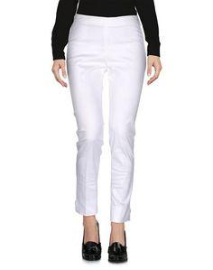 Повседневные брюки Nadia C.