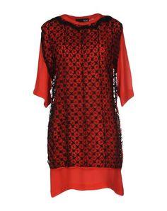 Короткое платье Sophia Kokosalaki