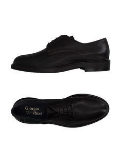 Обувь на шнурках Giorgio Ricci