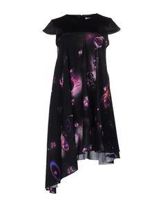 Короткое платье Ortys Officina Milano