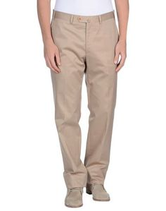 Повседневные брюки Mabro