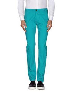 Повседневные брюки Outfitters Nation