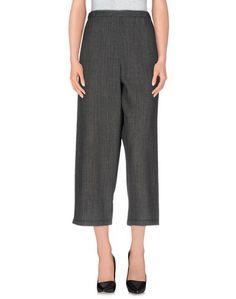 Повседневные брюки Mixmix