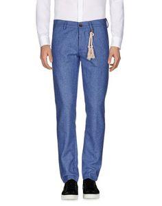 Повседневные брюки Basicon
