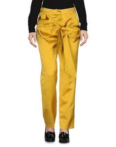 Повседневные брюки Maria Lucia Hohan