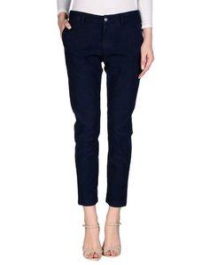 Повседневные брюки Brancaccio C.