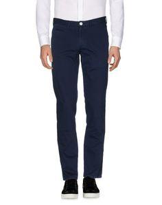 Повседневные брюки Pantone