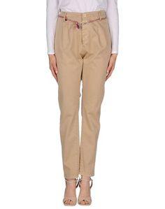 Повседневные брюки UP Date