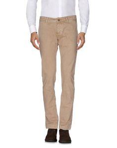 Повседневные брюки Pure