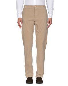 Повседневные брюки Molo Eleven