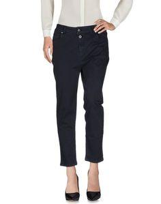 Повседневные брюки NÜmph