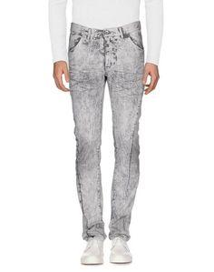 Джинсовые брюки Versuchskind