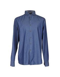 Джинсовая рубашка Luxury