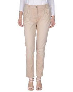 Повседневные брюки Blumarine Folies