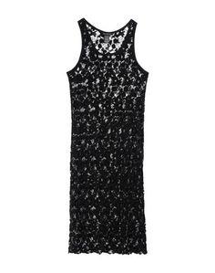 Длинное платье Peachoo+Krejberg
