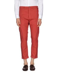 Повседневные брюки People