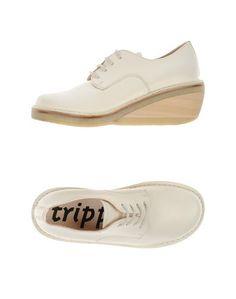 Обувь на шнурках Trippen