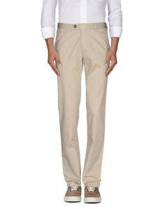 Повседневные брюки Mash