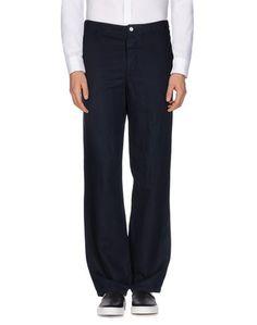 Повседневные брюки Schiesser