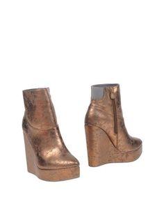 Полусапоги и высокие ботинки Fornarina Sportglam