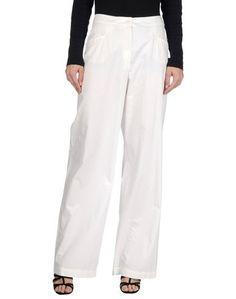 Повседневные брюки Rene Lezard