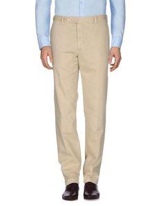 Повседневные брюки Tullio Narezzi Treviso