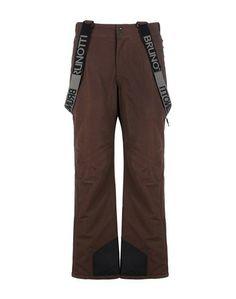 Лыжные брюки Brunotti