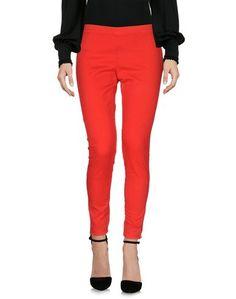 Повседневные брюки Designers Remix Charlotte Eskildsen