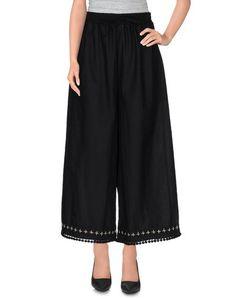 Повседневные брюки HC Holy Caftan