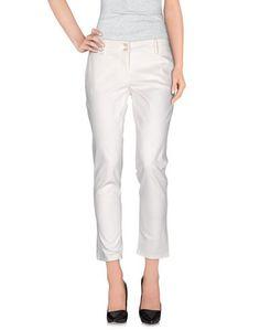 Повседневные брюки Ilary