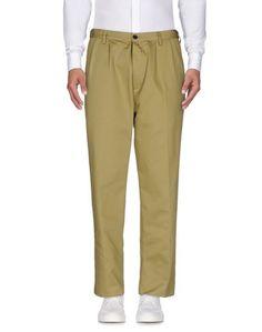 Повседневные брюки Covert
