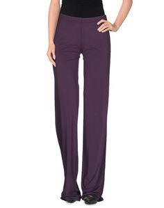 Повседневные брюки Pietro Grande