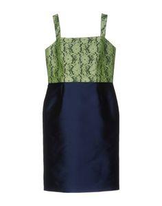 Платье до колена Cailand